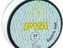 Náhradní PVA síťka na tubus Carpsystem 37mm/7mNáhradní PVA síťka na tubus Carpsystem 37mm/7m