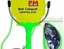 Rybářský prak FM - ACRybářský prak FM - AC