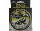 Vlasec  Konger Team Cat Fish 0,45mm/250mVlasec  Konger Team Cat Fish 0,45mm/250m