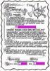Soudní certifikát čestného mysliv. soudu na poslední lečiSoudní certifikát čestného mysliv. soudu na poslední leči